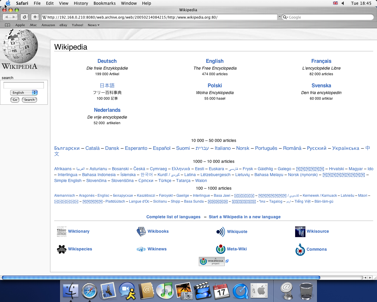 OS X 10.3 PPC with Safari 1.1 displaying a page from Wikipedia.org archived at February 14, 2005 at 08:42:15