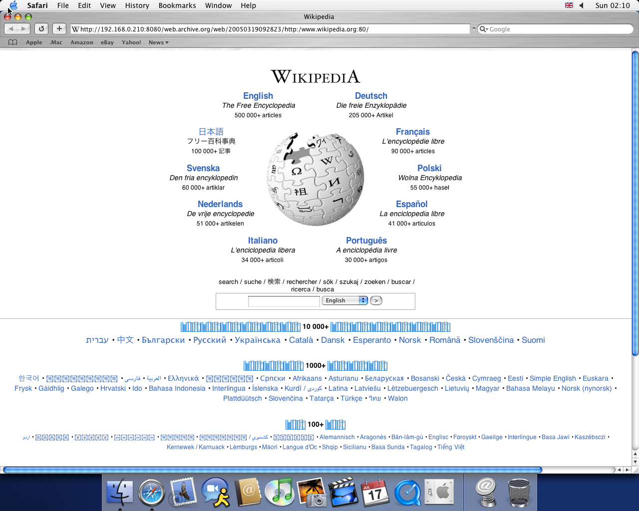 OS X 10.3 PPC with Safari 1.1 displaying a page from Wikipedia.org archived at March 19, 2005 at 09:28:23