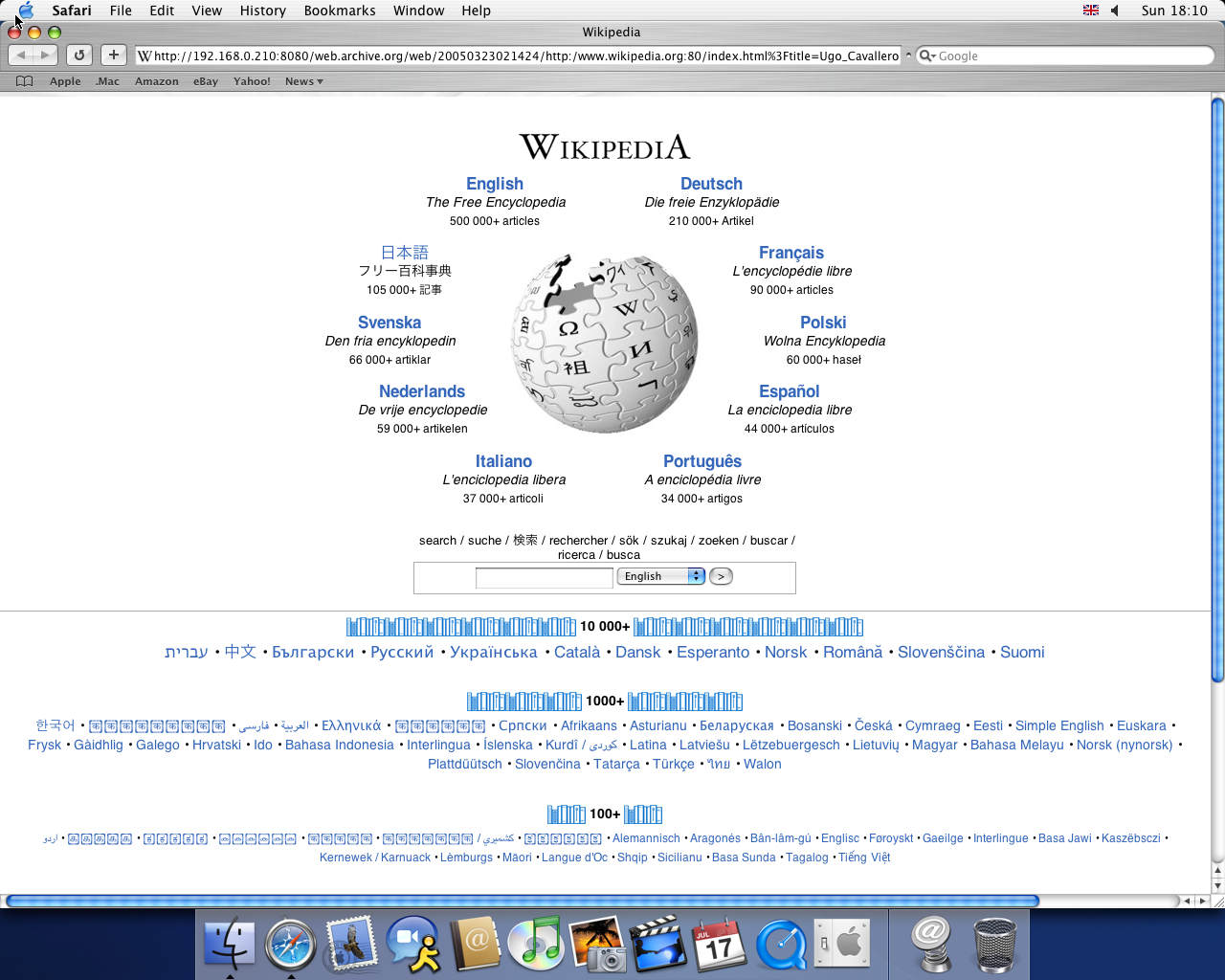 OS X 10.3 PPC with Safari 1.1 displaying a page from Wikipedia.org archived at March 23, 2005 at 02:14:24