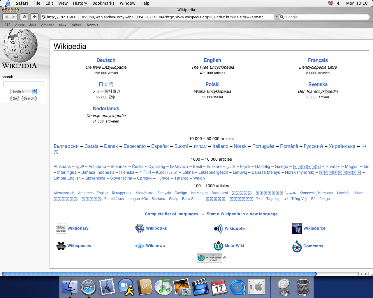 OS X 10.3 PPC with Safari 1.1 displaying a page from Wikipedia.org archived at February 13, 2005 at 13:30:04